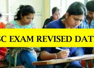 SSC CGL 2017, SSC CGL 2017 revised dates, SSC CGL 2017 admit card, SSC MTS 2016, SSC MTS tier II exam, SSC JE Exam 2017