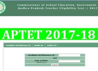 APTET hall ticket, APTET admit card 2018, APTET 2017, APTET 2018, Andhra Pradesh