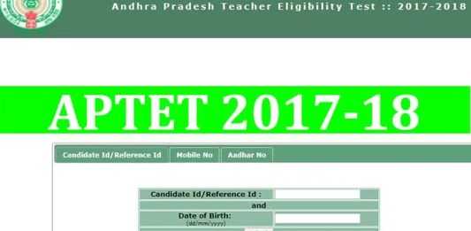 APTET hall ticket, APTET admit card 2018, APTET 2017, APTET 2018, Andhra Pradesh
