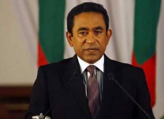 Maldives, Abdulla Yameen, Emergency, USA