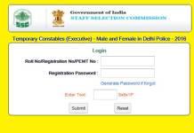 Delhi Police Constable Result, Delhi Police, SSC, Delhi Police Constable Results, Delhi Police Constable Results 2016, Delhi Police Constable Results 2017, Delhi Police Constable Results 2018, Jobs, Government Jobs
