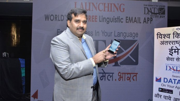 Data XGen, BSNL, Email in Indian languages