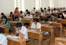 PUC exam 2018, Karnataka, II PUC Exam 2018