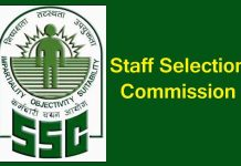 SSC Paper Leak, Staff Selection Commission, SSC, Government Jobs