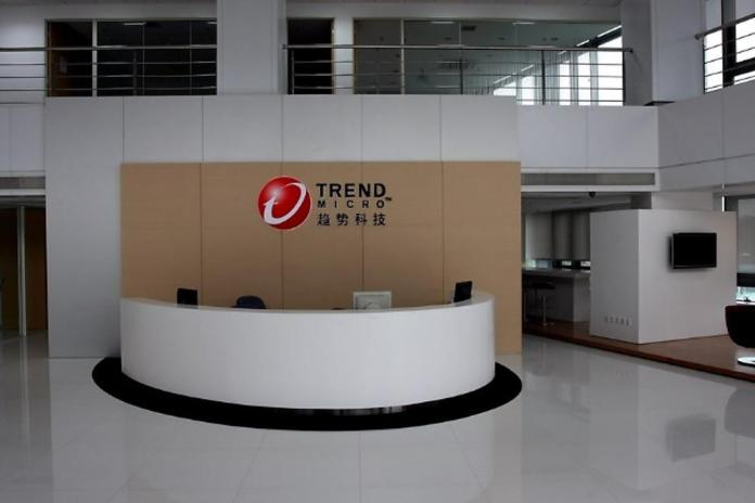 Trend Micro, Cybersecurity, Email Threat, Trend Micro Cloud App Security