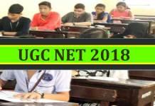 UGC NET 2018, University Grants Commission, CBSE