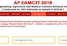 AP EAMCET 2018 Preliminary Answer Key releases at sche.ap.gov.in/eamcet: Here's how to check
