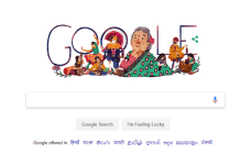 Google Doodle celebrates 115th birthday of Kamaladevi Chattopadhyay, aesthetic queen of India