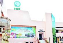 VSoft Technologies digitises three-tier co-operative credit structure in Odisha