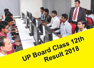 Now, all the students who had appeared in UP Board Class 12th examinations can go to upresults.nic.in to check their UP Board Class 12th result 2018.
