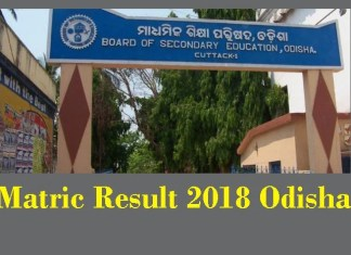 Matric Result 2018 Odisha: BSE Odisha Class 10 result 2018 to be declared on May 7 at bseodisha.ac.in