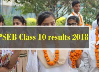 The Punjab School Education Board (PSEB) which held Class 10 examination from March 12 to March 31, 2018, is now all set to announce the Punjab board PSEB Class 10 results 2018.