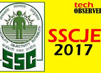 SSC JE 2017 Answer Keys for Paper – I released at ssc.nic.in: Check latest SSC updates