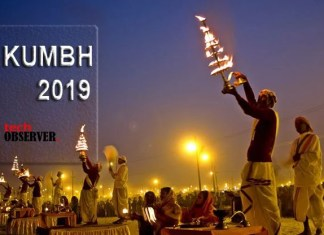 People from 192 countries are expected to participate in Kumbh Mela 2019.