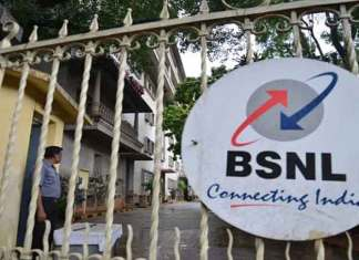 The department of telecom (DoT) move comes following the appointment of a high-level committee to look into the revival of MTNL and BSNL