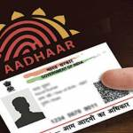 At the end of the year 2019, Aadhaar saturation across the country crosses 125 crores