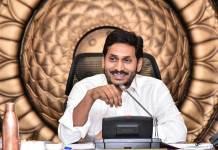 Andhra Pradesh CM Jaganmohan Reddy (Photo: Agency)