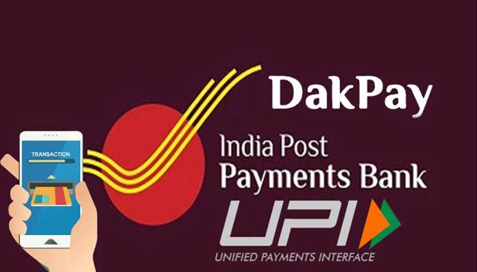 India Post Payments Bank, DakPay