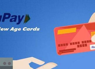 npci, rupay card, digital payment