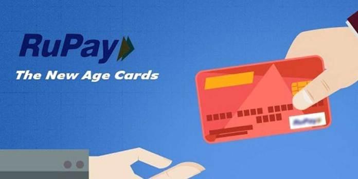 npci, rupay card, digital payment