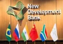 New Development Bank
