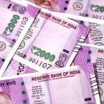 cash, India rupee