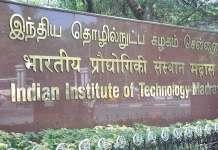 IIT Madras (Photo: File)
