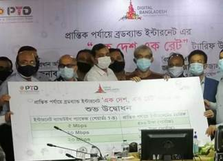 Broadband Internet in Bangladesh
