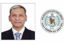 Dr. Sheikh Shamsuddin Ahmed