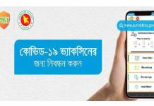 Grameenphone Bangladesh adds Covid vaccine registration option in MyGP app