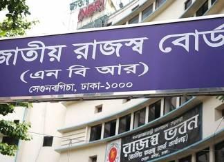 NBR, Bangladesh