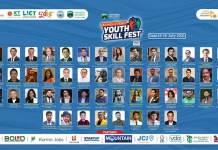 Youth Skill Fest