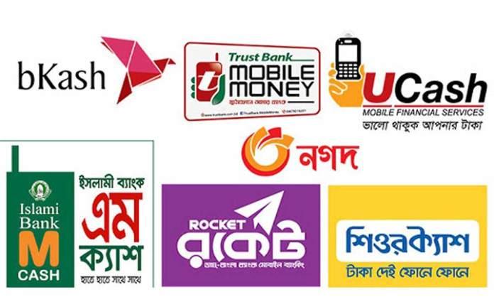 MFS, Bangladesh
