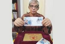 Mustafa Jabbar, Telecommunication Minister, Bangladesh