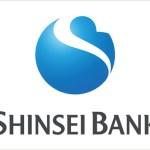 新生銀行 2週間満期預金は57万3572円で預ける(2012年9月3日版)
