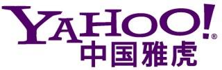 china_yahoo_logo