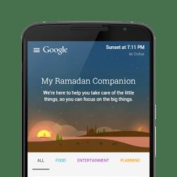 (Image via Google Arabia)