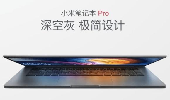 小米筆記本Pro