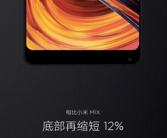 小米MIX2