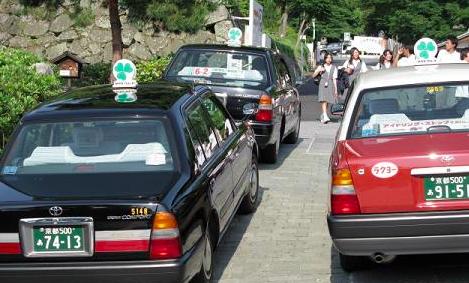京都四葉草計程車
