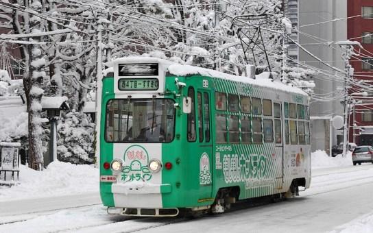 日本路面電車