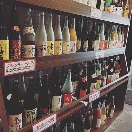 梅酒dining明星(梅酒ダイニング 明星)/ 梅酒