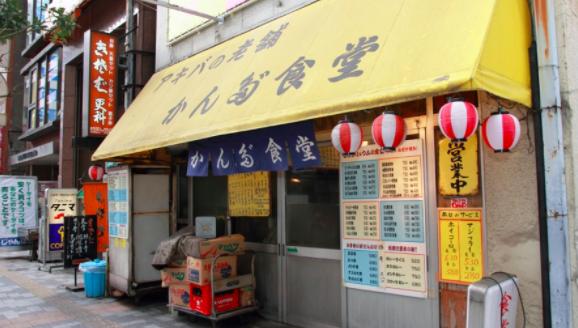 秋葉原神田食堂