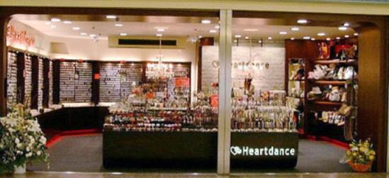 Heartdance飾品店