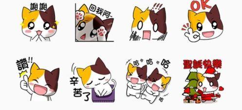 MIUS貓 - 日常篇