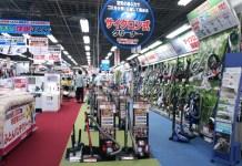 日本政府與執政黨為刺激外國觀光客買氣,有意放寬現行免稅措施,不限品項合計買滿5000日圓就能 免稅 。