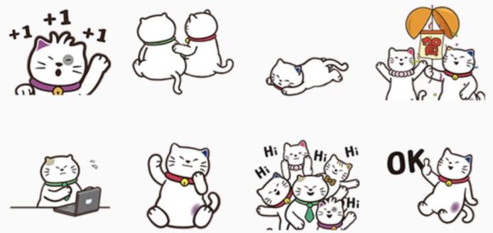 玉山招財貓