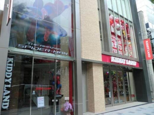 KIDDY LAND原宿店