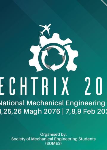 MechTrix 2020