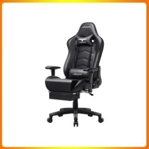Ficmax with Footrest Ergonomic PU Leather   best gaming chairs under 200